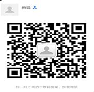 微信二(er)維碼